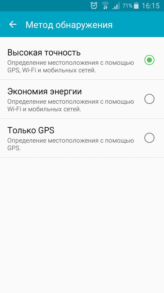 gps essentials инструкция на русском